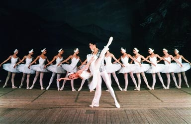 "Russian National Ballet Theatre: ""Swan Lake"""